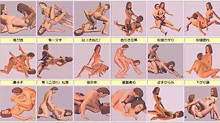 J-Sex Position